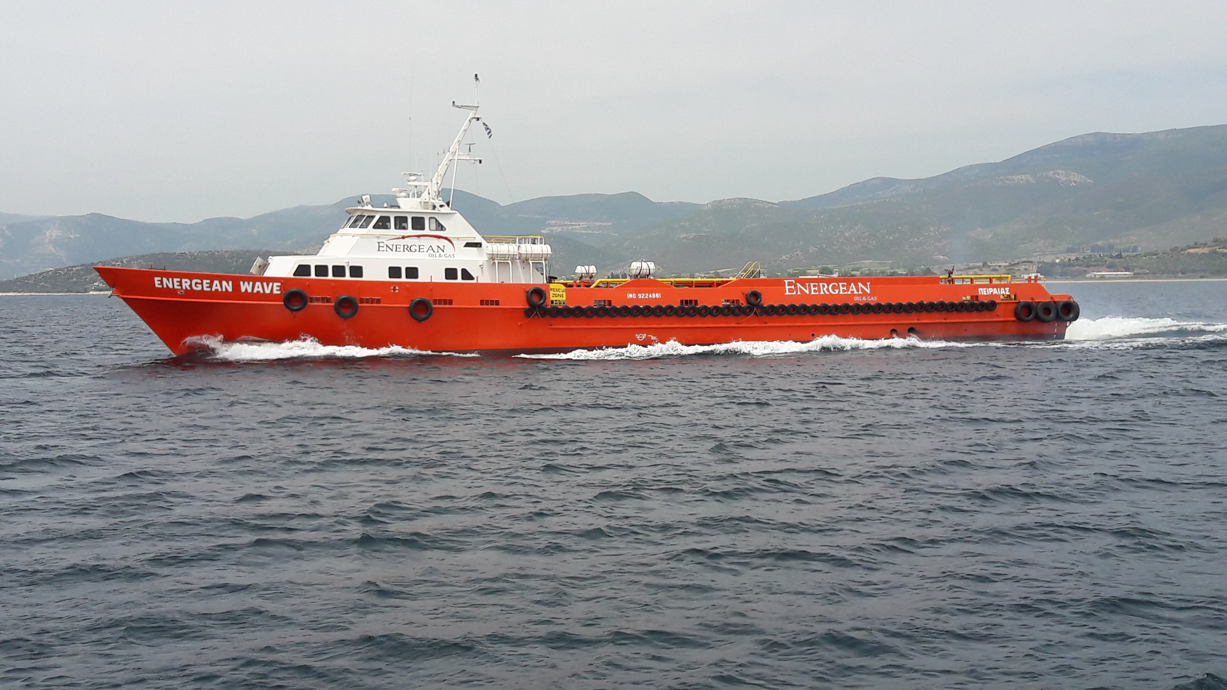 """Energean Wave"""", an offshore installations support vessel"""